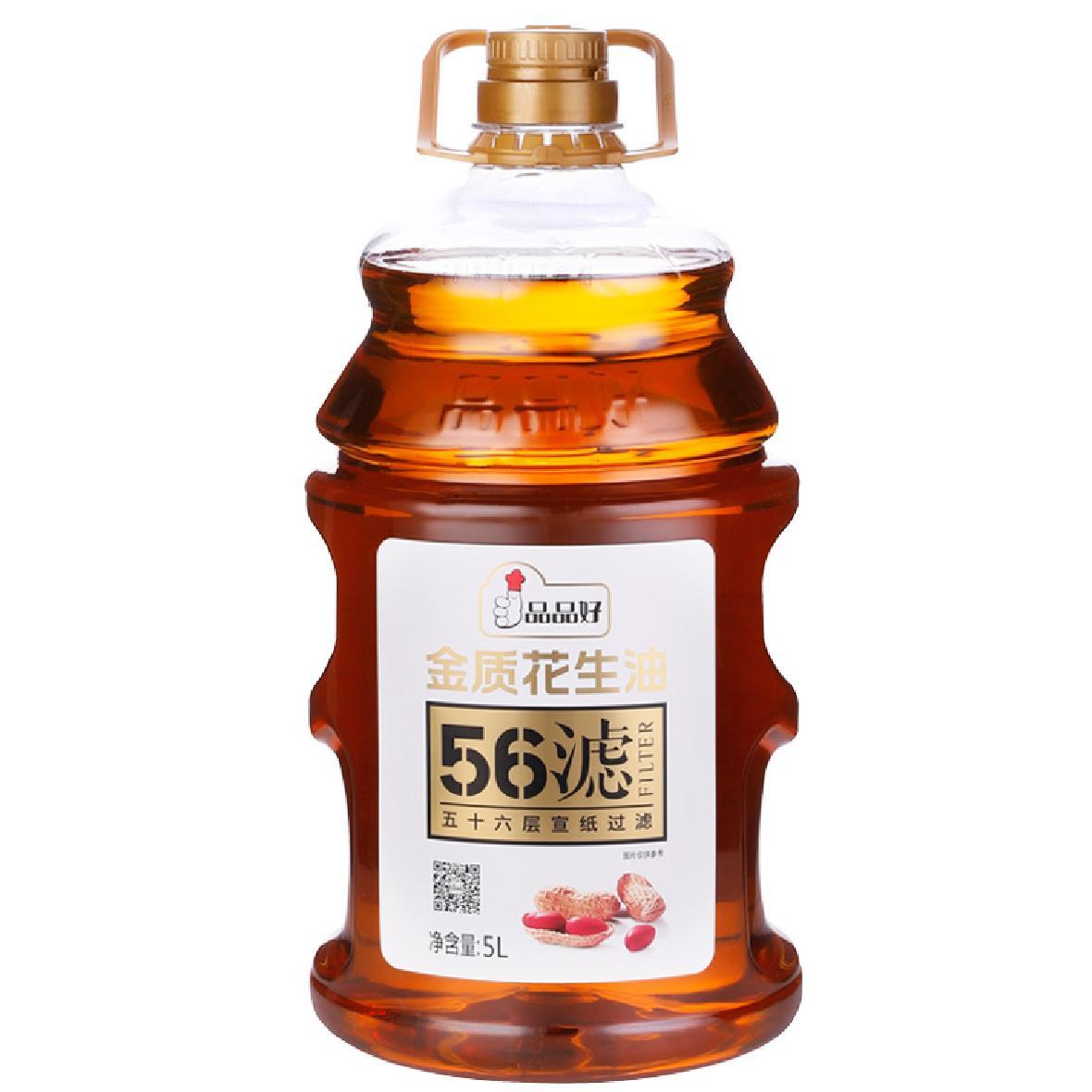 5L金质花生油