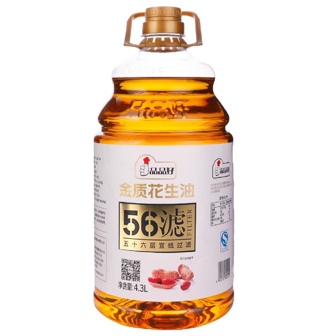 4.3L金质花生油