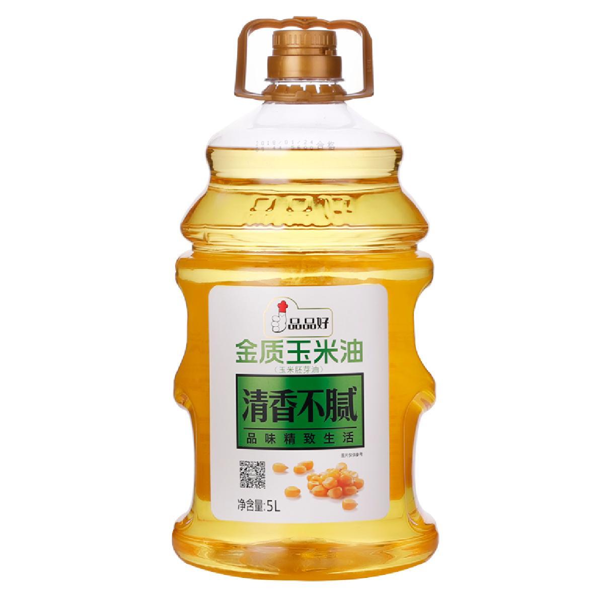 5L金质玉米油