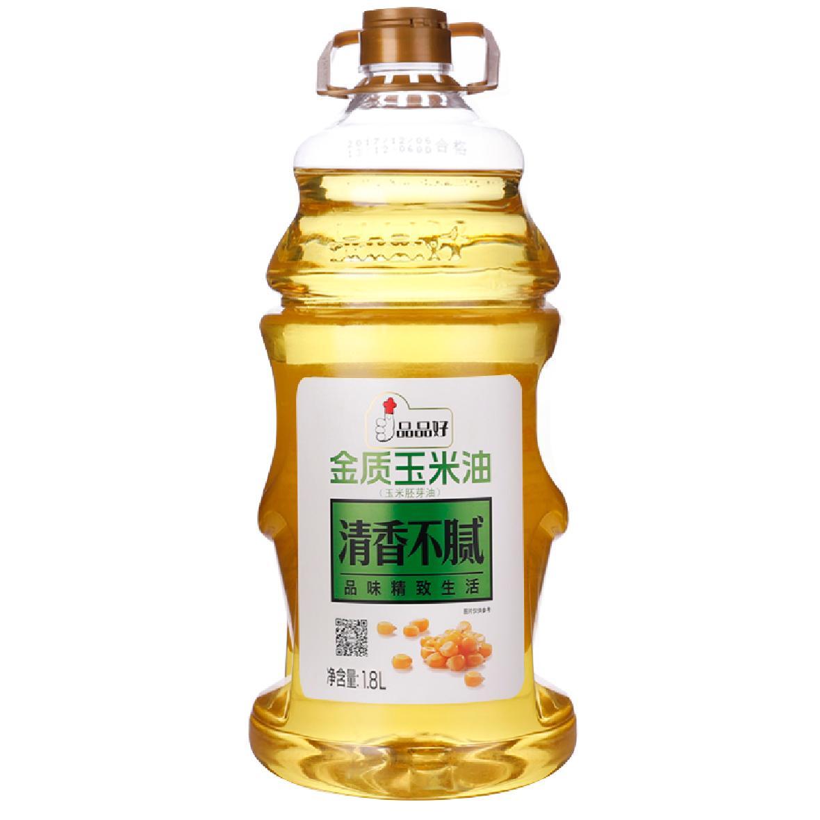 1.8L金质玉米油