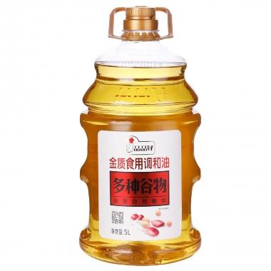 5L金质食用调和油