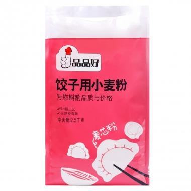 饺子用小麦粉2.5kg