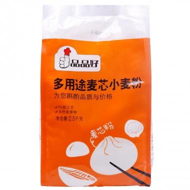 多用途麦芯小麦粉 2.5kg