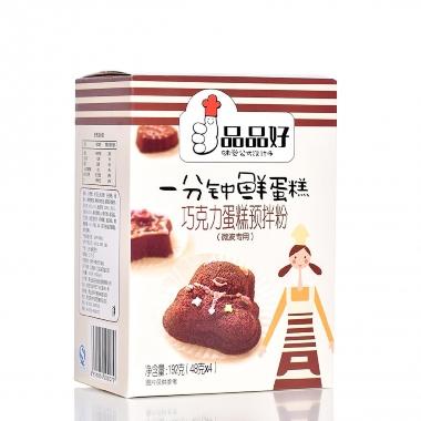 巧克力蛋糕预拌粉